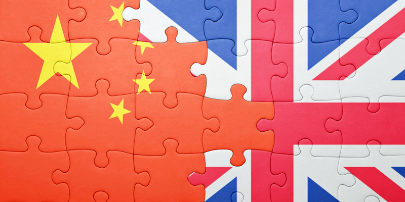 UK China PhD programme