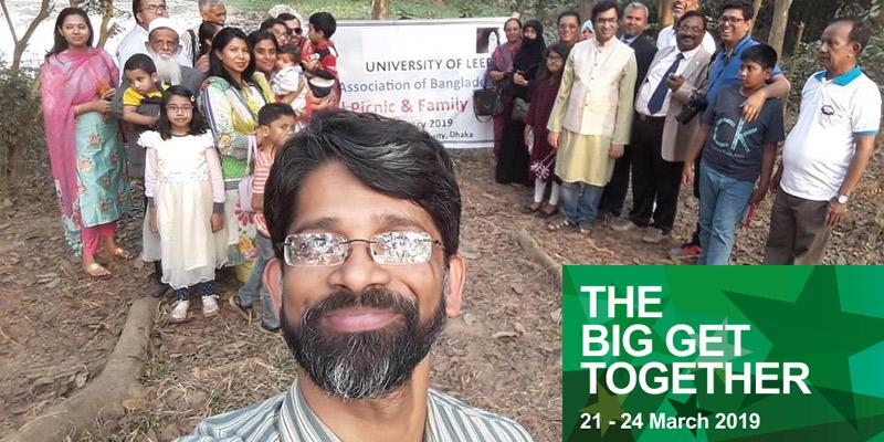 ITS alumni to host worldwide 'Big Get Together' events