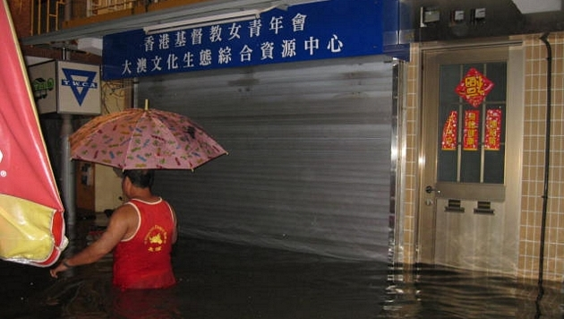 Improving flood risk management in China's coastal megacities